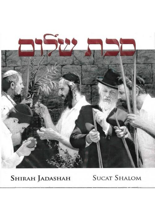 Sucat Shalom