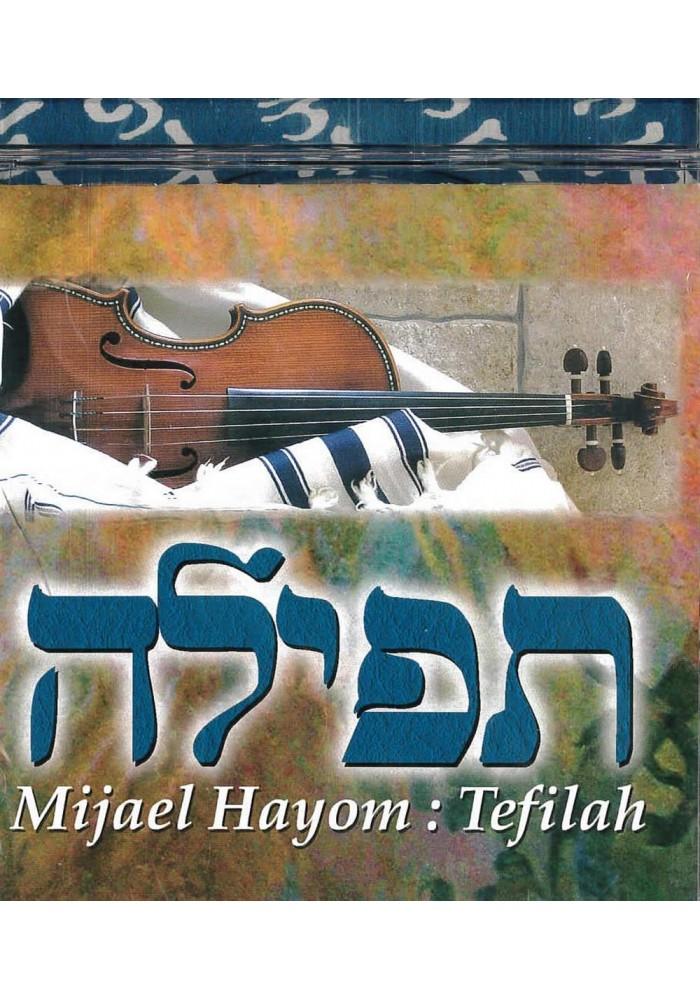 Tefilah