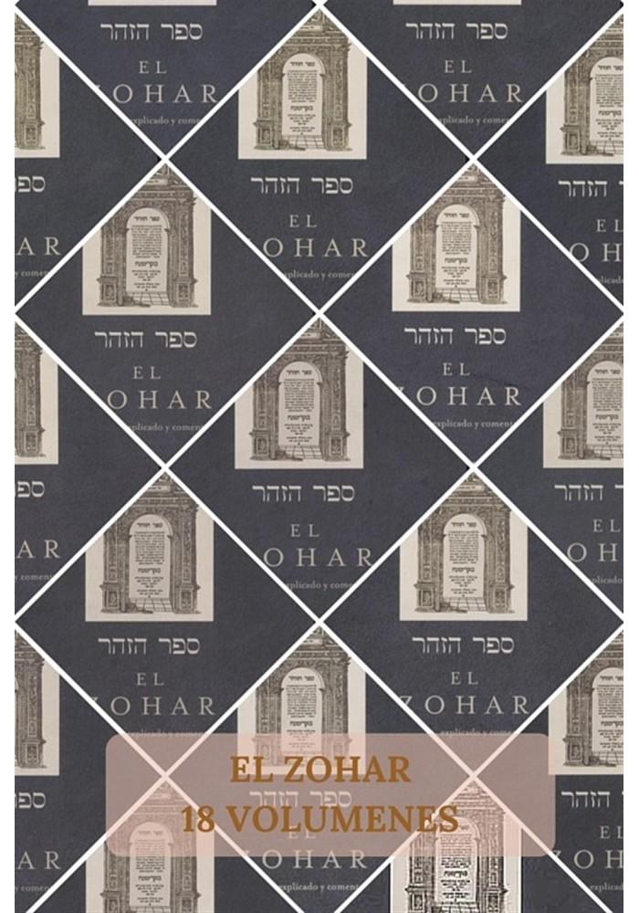 El Zohar- 18 Volúmenes