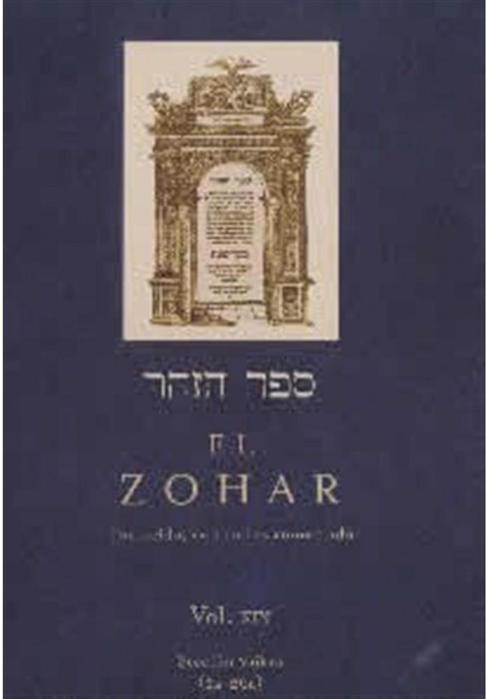 El Zohar-Vol-XIX- Sección Vaikrá (2a-26a)