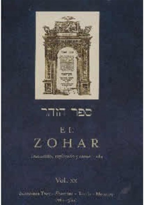 El Zohar-Vol-XX, Secciones Tzav-Sheminí-Tazría-Metzorá(26a-56a)