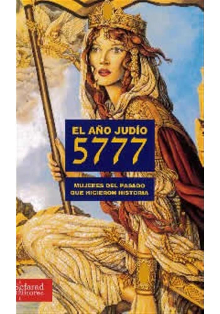 El año judío 5777