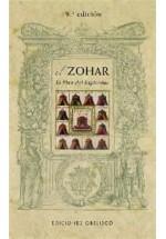 El Zohar- El libro del Esplendor