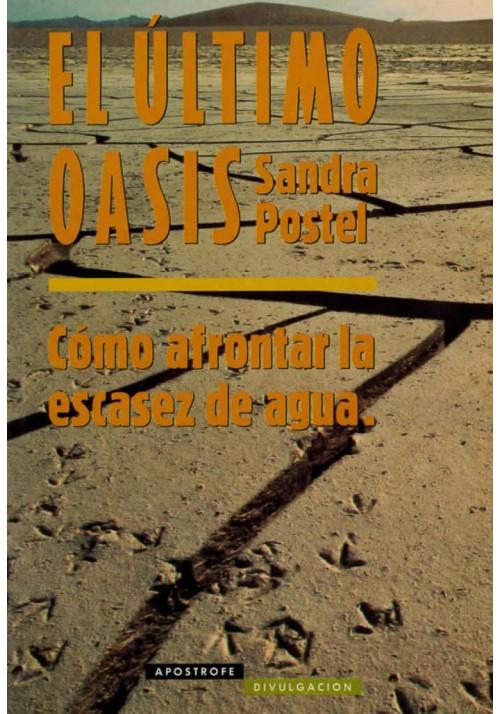 El último oasis