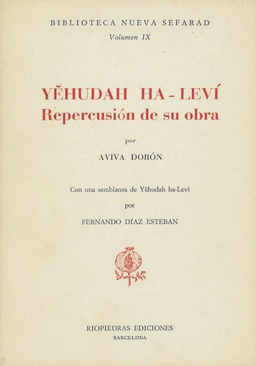 Yehudah Ha- Leví- Repercusión de su obra