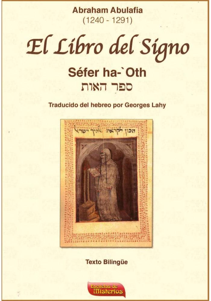 El Libro del Signo- Abraham Abulafia (1240-1291)