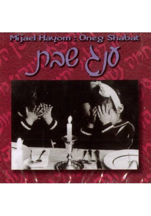 Oneg Shabat- CD