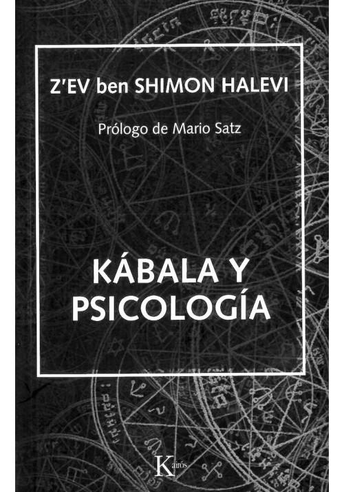 Kábala y psicología