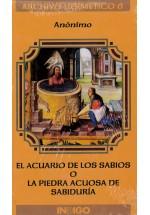 El Acuario de los Sabios o La Piedra Acuosa de Sabiduría
