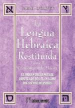 La Lengua Hebraica Restituida Tomo II
