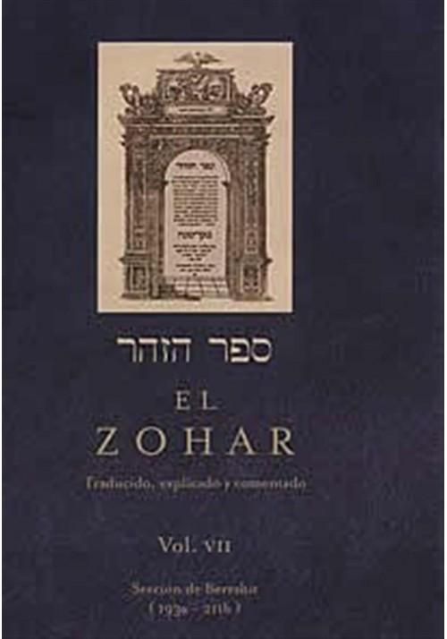 El Zohar-Vol-VII-Sección de Bereshit(193a-211b)