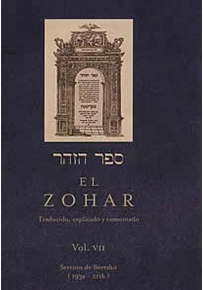El Zohar-Vil-VII-Sección de Bereshit(193a-211b)
