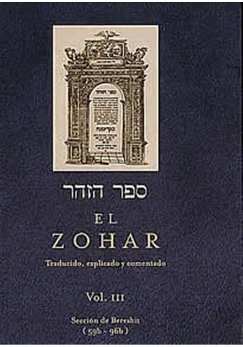 El Zohar-Vol-III-Sección de Bereshit-(59b-96b)