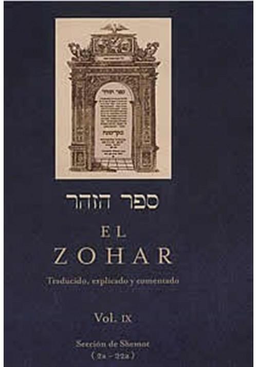 El Zohar-Vol-IX-Sección de Shemot-(2a-22a)