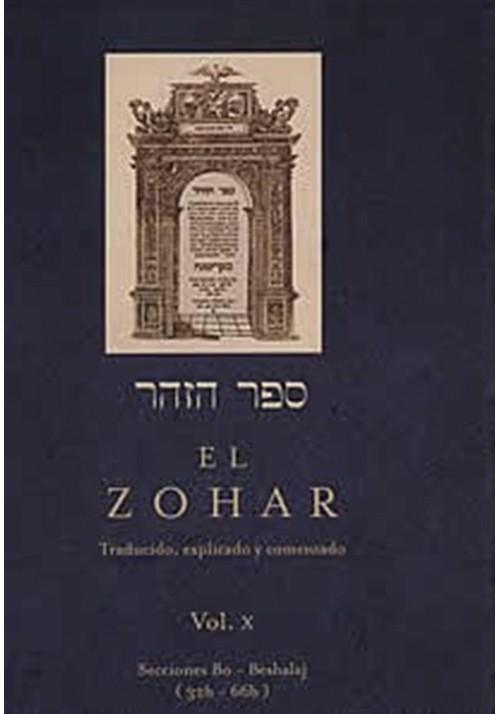 El Zohar-Vol-X-Secciones Bo-Beshalaj-(32a-66b)
