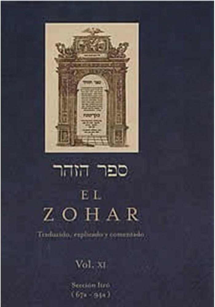 El Zohar-Vol-XI-Sección-Itró(67a-94a)