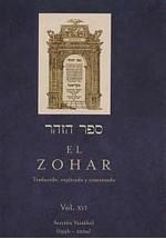 El Zohar-Vol-XVI-Sección Vaiakhel-(194b-220a)