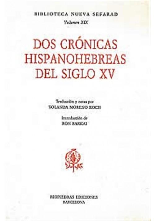 Dos crónicas hispanohebreas del siglo XV