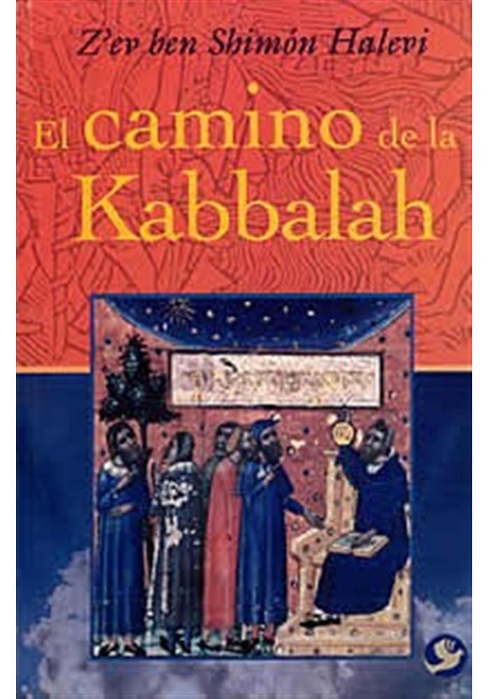 El camino de la kabbalah