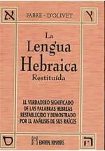 La Lengua Hebraica Restituída Tomo I