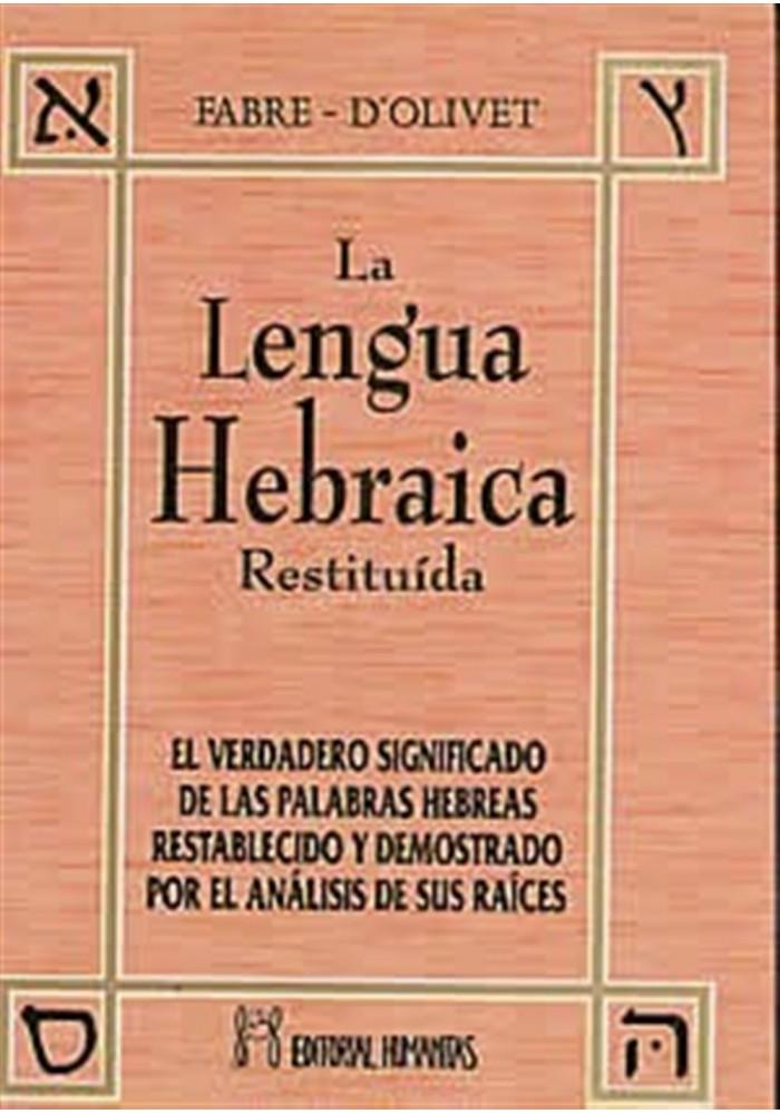 La Lengua Hebraica Restituída