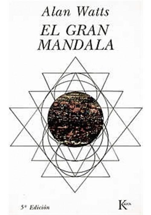 El gran mandala