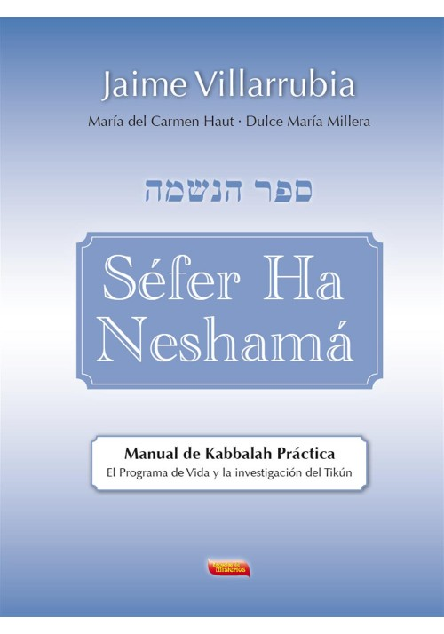 Séfer Ha Neshamá