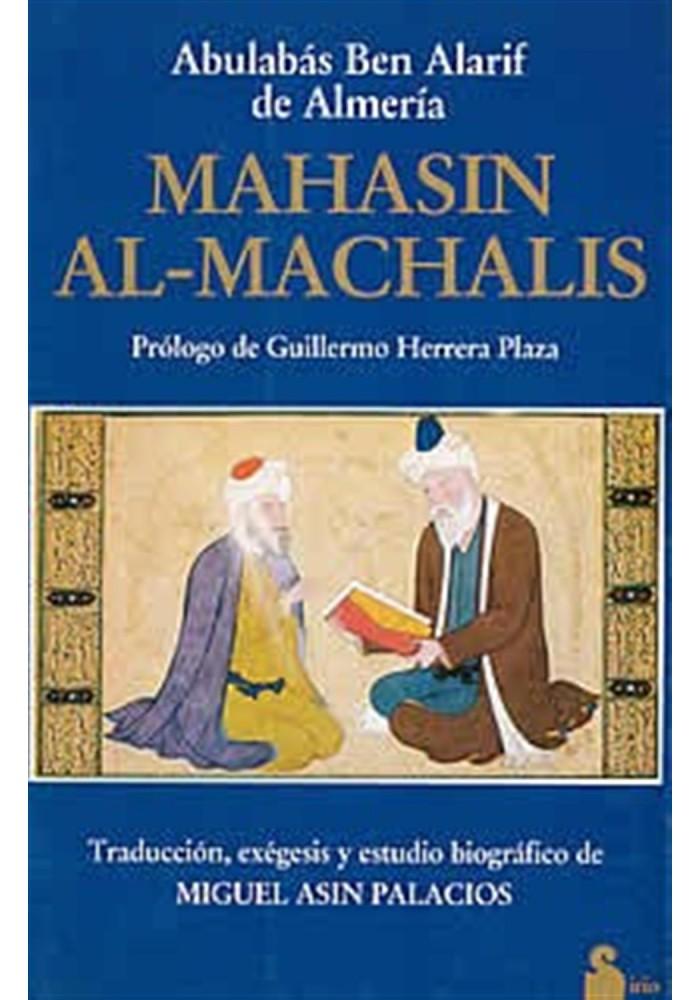 Mahasin Al-Machalis